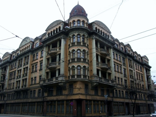 Riga KGB