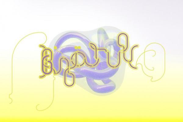 Nuevo trabajo tipográfico con el nombre de Björk para el arte de 'Vulnicura'